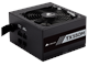 CP-9020133-EU - Corsair TX550M Virtalähde - 550 Watt - 120 mm - 80 Plus Kulta sertifioitu